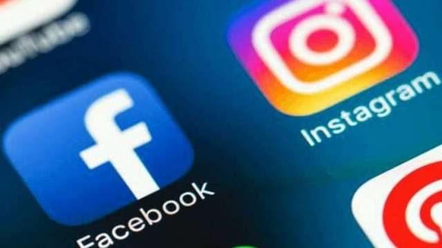 Facebook e Instagram ficam fora do ar na tarde desta quarta-feira